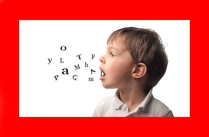 چگونه اسباببازیها به مهارتهای زبانی و خواندن کودکان کمک میکنند؟